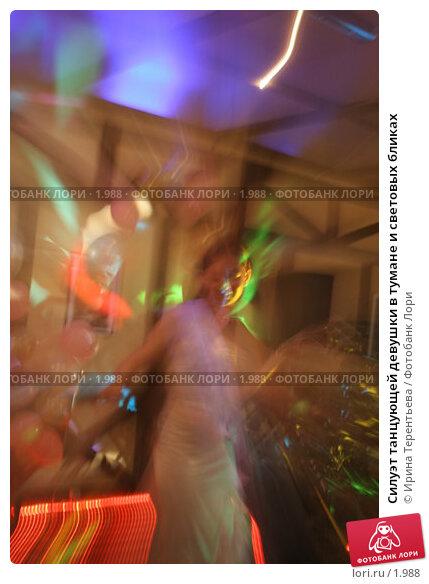 Силуэт танцующей девушки в тумане и световых бликах, эксклюзивное фото № 1988, снято 19 августа 2005 г. (c) Ирина Терентьева / Фотобанк Лори
