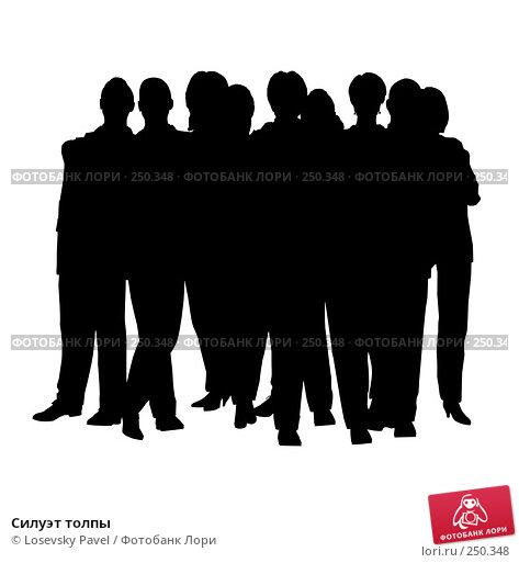 Силуэт толпы, иллюстрация № 250348 (c) Losevsky Pavel / Фотобанк Лори