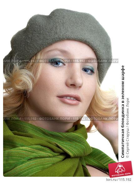 Купить «Симпатичная блондинка в зеленом шарфе», фото № 115192, снято 8 ноября 2007 г. (c) Сергей Старуш / Фотобанк Лори