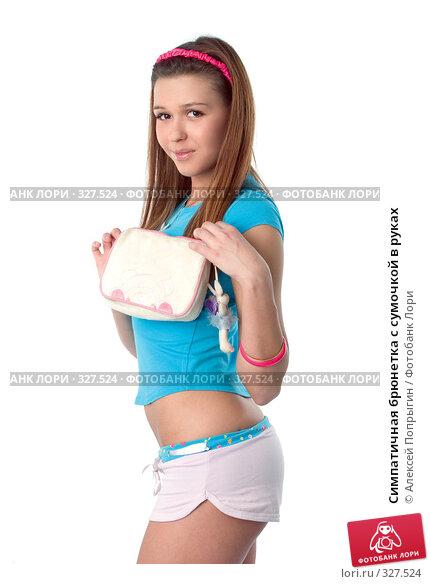 Симпатичная брюнетка с сумочкой в руках, фото № 327524, снято 23 июня 2006 г. (c) Алексей Попрыгин / Фотобанк Лори