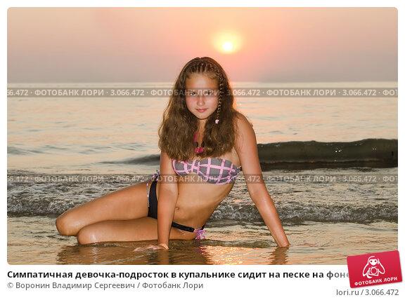 Девочку в купальнике раздел и трахнул фото 497-877