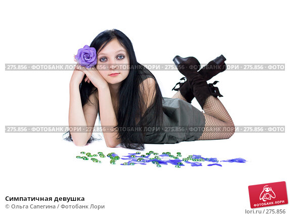 Симпатичная девушка, фото № 275856, снято 10 декабря 2007 г. (c) Ольга Сапегина / Фотобанк Лори