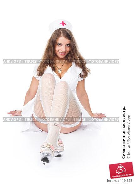 Купить «Симпатичная медсестра», фото № 119528, снято 16 августа 2007 г. (c) hunta / Фотобанк Лори