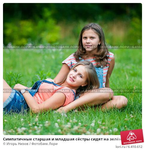 голые младшие сестра фото