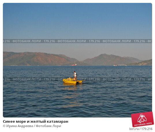 Синее море и желтый катамаран, фото № 179216, снято 1 августа 2006 г. (c) Ирина Андреева / Фотобанк Лори