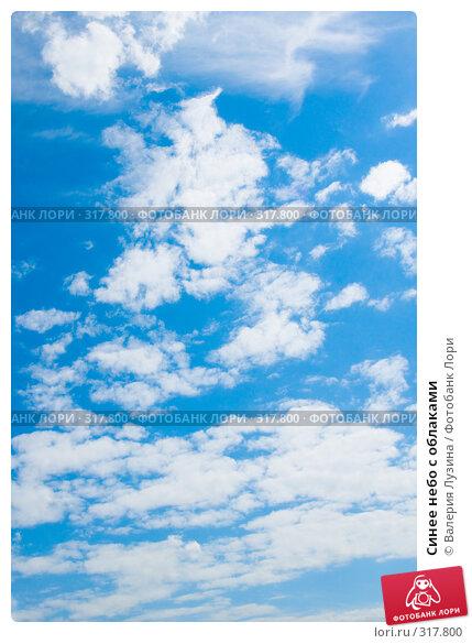 Синее небо с облаками, фото № 317800, снято 4 июня 2008 г. (c) Валерия Потапова / Фотобанк Лори
