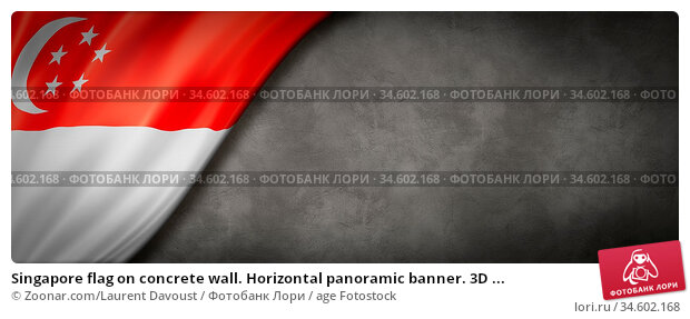 Singapore flag on concrete wall. Horizontal panoramic banner. 3D ... Стоковое фото, фотограф Zoonar.com/Laurent Davoust / age Fotostock / Фотобанк Лори