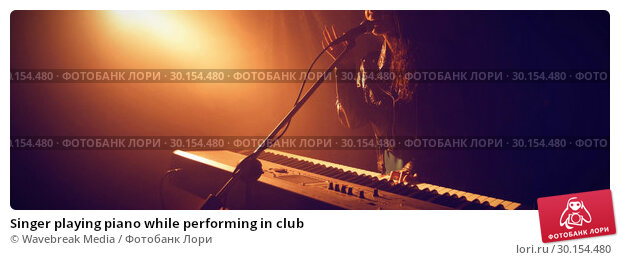 Купить «Singer playing piano while performing in club», фото № 30154480, снято 7 марта 2017 г. (c) Wavebreak Media / Фотобанк Лори