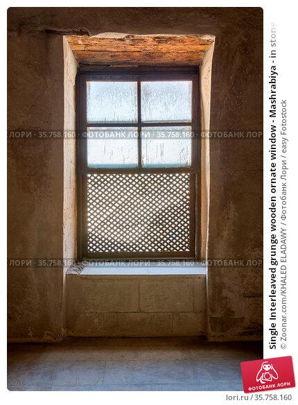 Single Interleaved grunge wooden ornate window - Mashrabiya - in stone... Стоковое фото, фотограф Zoonar.com/KHALED ELADAWY / easy Fotostock / Фотобанк Лори