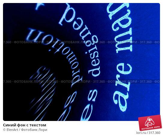 Синий фон с текстом, фото № 317360, снято 30 марта 2017 г. (c) ElenArt / Фотобанк Лори