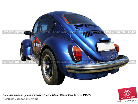 Синий немецкий автомобиль 60-х. Blue Car from 1960's, фото № 107132, снято 21 июля 2017 г. (c) Astroid / Фотобанк Лори