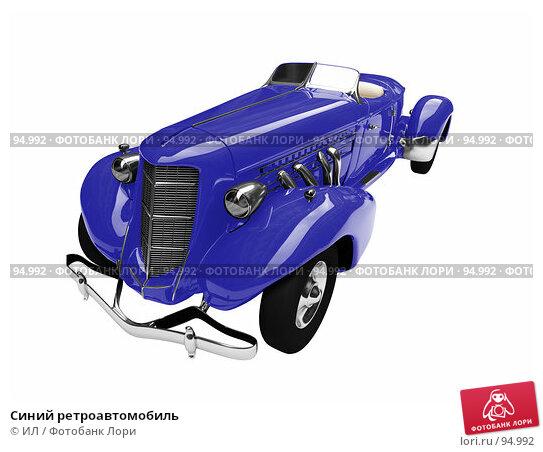 Синий ретроавтомобиль, иллюстрация № 94992 (c) ИЛ / Фотобанк Лори