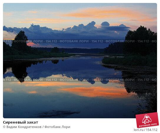Сиреневый закат, фото № 154112, снято 19 января 2017 г. (c) Вадим Кондратенков / Фотобанк Лори