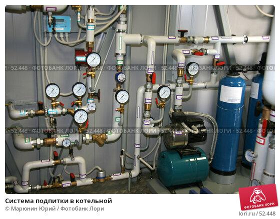 Система подпитки в котельной, фото № 52448, снято 28 мая 2007 г. (c) Марюнин Юрий / Фотобанк Лори