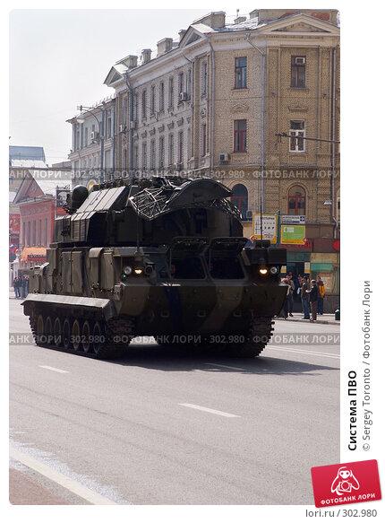 Купить «Система ПВО», фото № 302980, снято 9 мая 2008 г. (c) Sergey Toronto / Фотобанк Лори