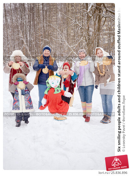 Купить «Six smiling people adults and children stand around stuffed Maslenitsa holding pancakes in hands at winter park», фото № 25836896, снято 25 января 2015 г. (c) Losevsky Pavel / Фотобанк Лори