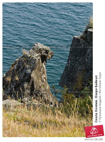 Скала Хозяин. Озеро Байкал, фото № 26320, снято 11 августа 2005 г. (c) Кузнецов Андрей / Фотобанк Лори