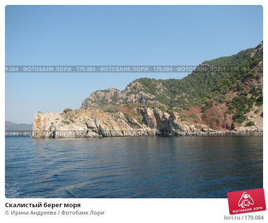 Скалистый берег моря, фото № 179084, снято 31 июля 2006 г. (c) Ирина Андреева / Фотобанк Лори