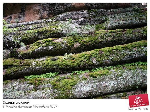 Скальные слои, фото № 58388, снято 4 июля 2007 г. (c) Михаил Николаев / Фотобанк Лори