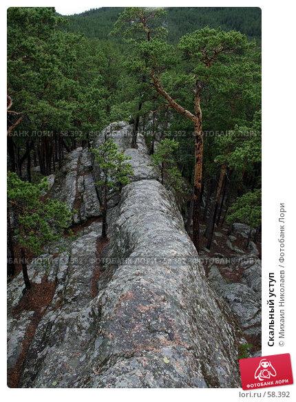 Скальный уступ, фото № 58392, снято 3 июля 2007 г. (c) Михаил Николаев / Фотобанк Лори