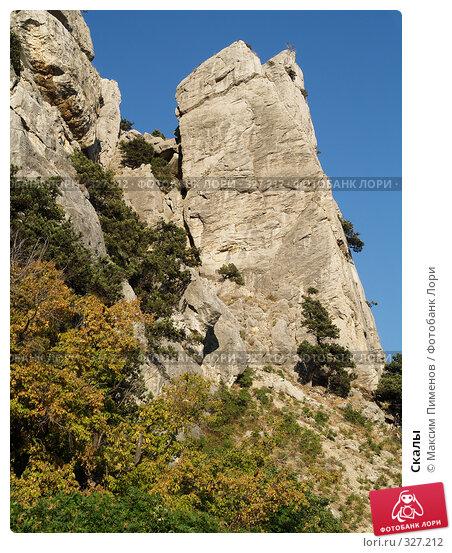Купить «Скалы», фото № 327212, снято 19 августа 2006 г. (c) Максим Пименов / Фотобанк Лори