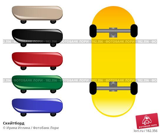 Скейтборд, иллюстрация № 182356 (c) Ирина Иглина / Фотобанк Лори