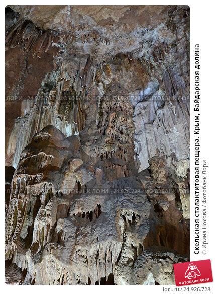 Купить «Скельская сталактитовая пещера. Крым, Байдарская долина», фото № 24926728, снято 15 сентября 2016 г. (c) Ирина Носова / Фотобанк Лори