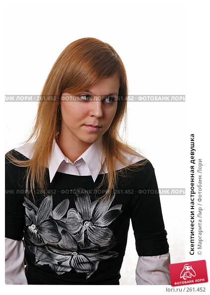 Скептически настроенная девушка, фото № 261452, снято 22 октября 2016 г. (c) Маргарита Лир / Фотобанк Лори