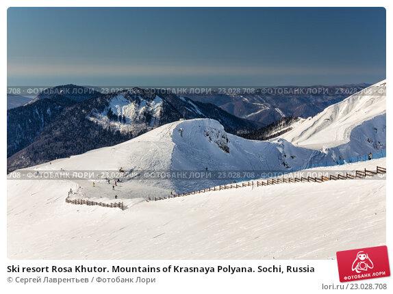 Купить «Ski resort Rosa Khutor. Mountains of Krasnaya Polyana. Sochi, Russia», фото № 23028708, снято 10 февраля 2016 г. (c) Сергей Лаврентьев / Фотобанк Лори