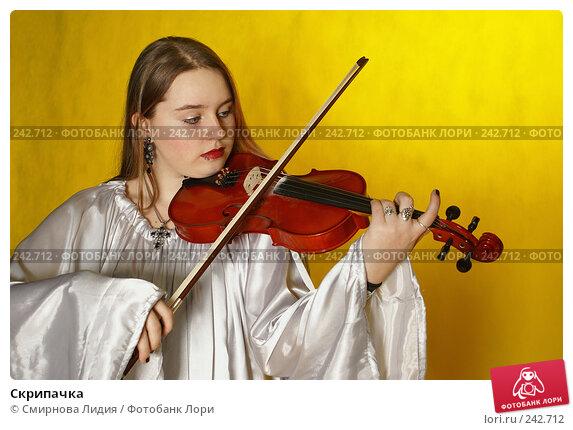 Скрипачка, фото № 242712, снято 29 марта 2008 г. (c) Смирнова Лидия / Фотобанк Лори