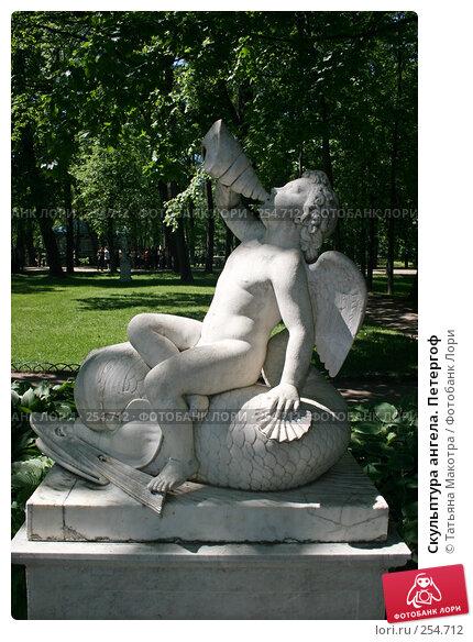 Скульптура ангела. Петергоф, фото № 254712, снято 16 июня 2006 г. (c) Татьяна Макотра / Фотобанк Лори
