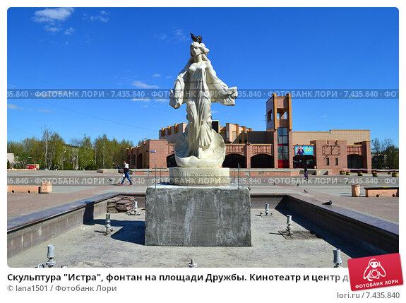 Проститутки город истра московская область
