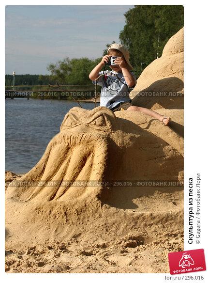 Скульптура из песка, фото № 296016, снято 26 июля 2006 г. (c) Gagara / Фотобанк Лори