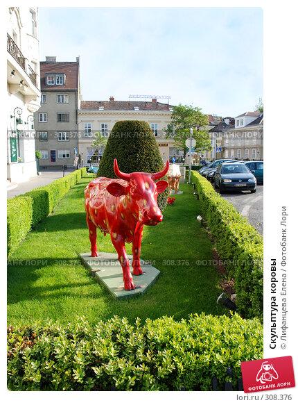 Скульптура коровы, фото № 308376, снято 30 апреля 2008 г. (c) Лифанцева Елена / Фотобанк Лори