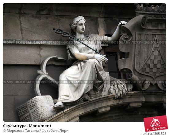 Скульптура. Monument, фото № 305508, снято 20 апреля 2008 г. (c) Морозова Татьяна / Фотобанк Лори