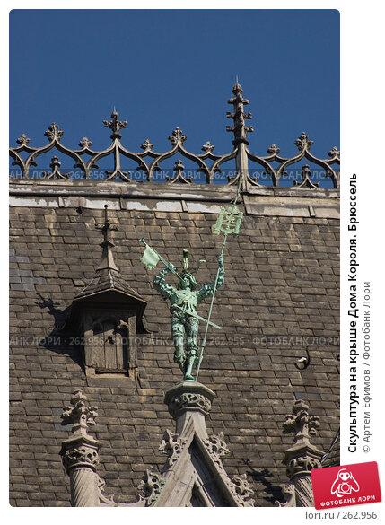Скульптура на крыше Дома Короля. Брюссель, фото № 262956, снято 6 октября 2007 г. (c) Артем Ефимов / Фотобанк Лори