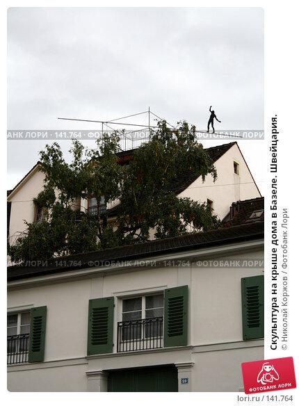 Скульптура на крыше дома в Базеле. Швейцария., фото № 141764, снято 22 сентября 2006 г. (c) Николай Коржов / Фотобанк Лори