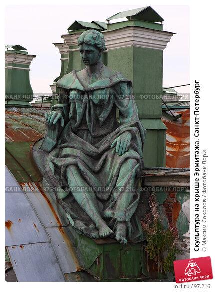 Скульптура на крыше Эрмитажа. Санкт-Петербург, фото № 97216, снято 6 сентября 2007 г. (c) Максим Соколов / Фотобанк Лори