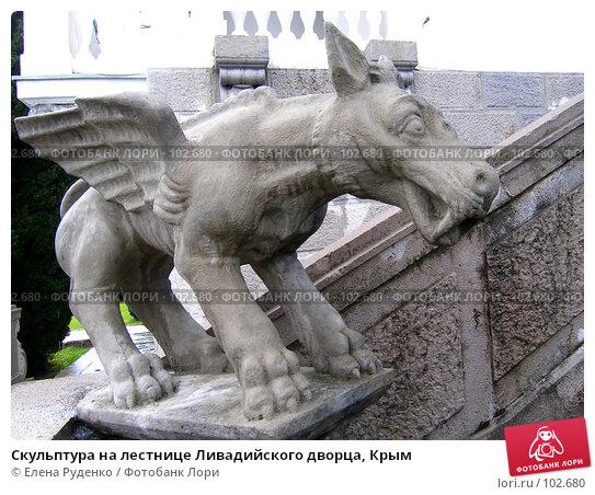 Скульптура на лестнице Ливадийского дворца, Крым, фото № 102680, снято 29 мая 2017 г. (c) Елена Руденко / Фотобанк Лори