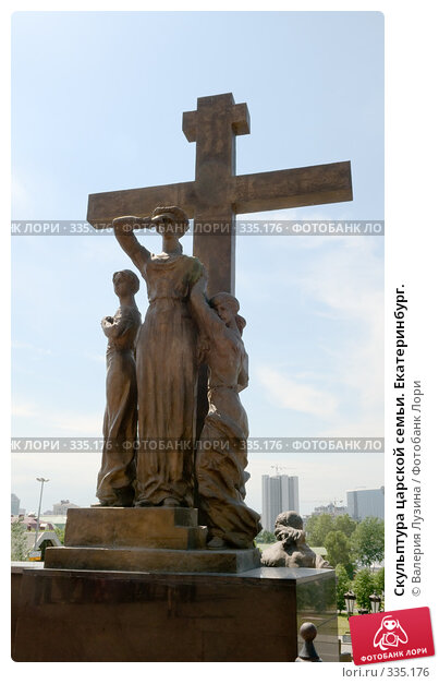 Скульптура царской семьи. Екатеринбург., фото № 335176, снято 26 июня 2008 г. (c) Валерия Потапова / Фотобанк Лори