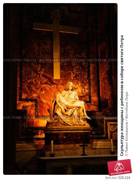 Купить «Скульптура женщины с ребенком в соборе святого Петра», фото № 328224, снято 26 июня 2007 г. (c) Павел Коновалов / Фотобанк Лори