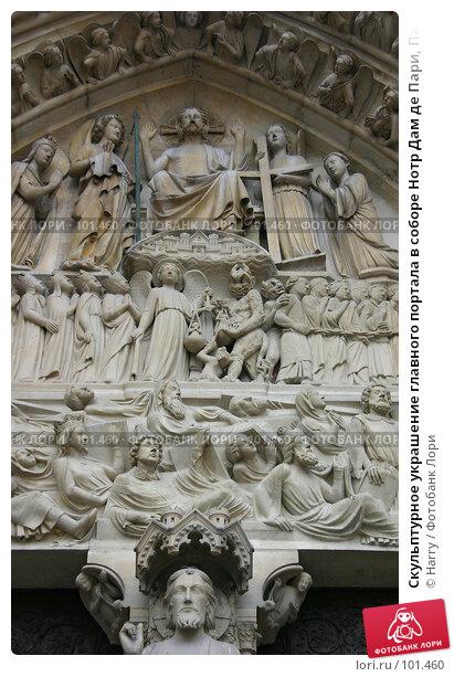 Скульптурное украшение главного портала в соборе Нотр Дам де Пари, Париж, Франция,, фото № 101460, снято 22 февраля 2006 г. (c) Harry / Фотобанк Лори