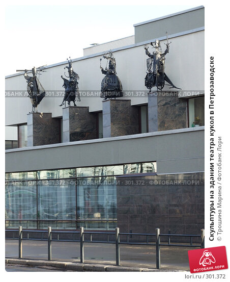 Скульптуры на здании театра кукол в Петрозаводске, фото № 301372, снято 12 апреля 2007 г. (c) Трошина Марина / Фотобанк Лори