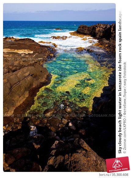 Sky cloudy beach light water in lanzarote isle foam rock spain landscape... Стоковое фото, фотограф Zoonar.com/LKPRO / easy Fotostock / Фотобанк Лори