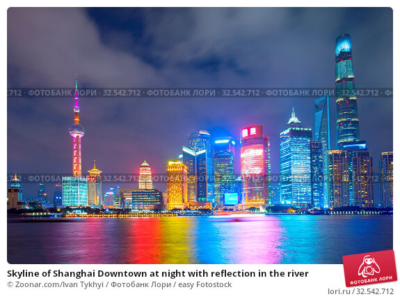 Купить «Skyline of Shanghai Downtown at night with reflection in the river», фото № 32542712, снято 10 декабря 2019 г. (c) easy Fotostock / Фотобанк Лори