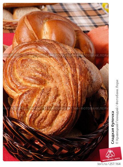 Сладкая булочка, фото № 257164, снято 21 ноября 2004 г. (c) Кравецкий Геннадий / Фотобанк Лори
