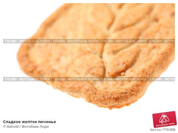 Сладкое желтое печенье, фото № 119000, снято 26 октября 2007 г. (c) Astroid / Фотобанк Лори