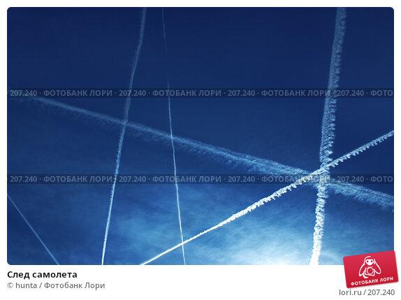 След самолета, фото № 207240, снято 8 сентября 2004 г. (c) hunta / Фотобанк Лори