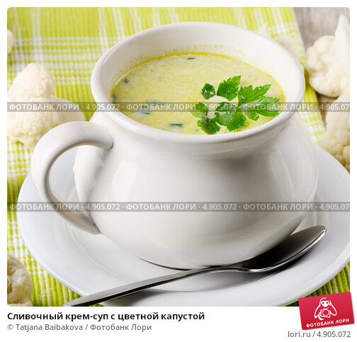 Суп турецкий с булгуром  пошаговый рецепт с фото на Поварру