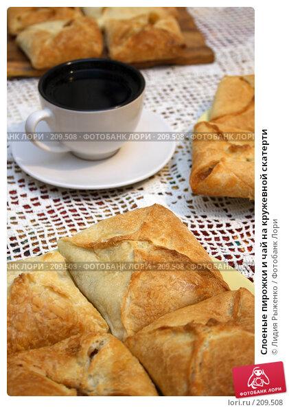Купить «Слоеные пирожки и чай на кружевной скатерти», фото № 209508, снято 16 февраля 2008 г. (c) Лидия Рыженко / Фотобанк Лори